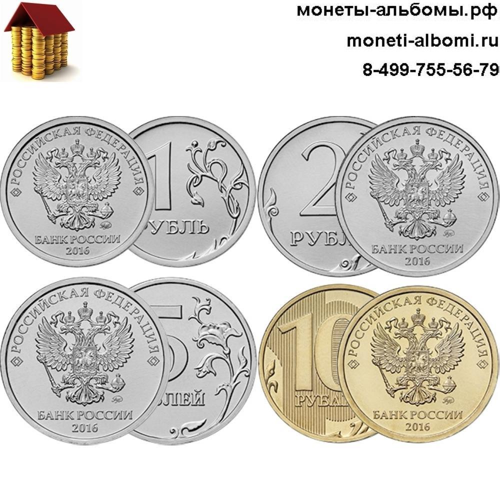 Магазин Монет Ру Москва
